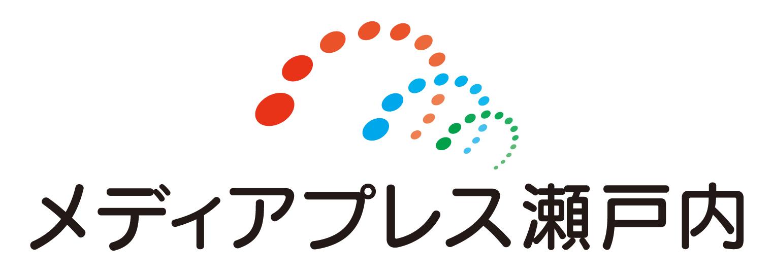 メディアプレス瀬戸内株式会社